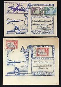 CURACAO 1946 -2 x COVER / CARD -SPEC FLIGHT KLM -F/VF @2