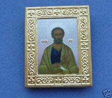 ORTHODOX RUSSIAN ICON ST PETER,brass frame