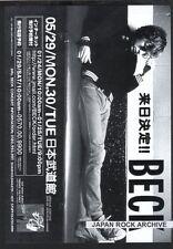 2000 Beck Oasis Primal Scream Japan concert tour mini poster / japanese