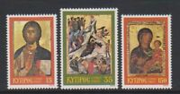 Cyprus - 1979, Christmas Icons set - M/M - SG 533/5