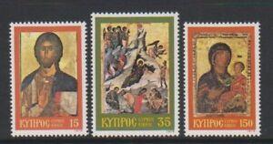 Cyprus - 1979, Christmas Icons set - m/m - SG 533/5