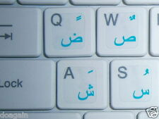 High Quality FARSI Persian TRANSPARENT Keyboard Stickers BLUE Letters