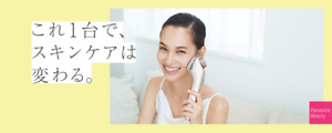 Panasonic Facial Massage Device High Penetration Ion Effector EH-ST98-N, Japan