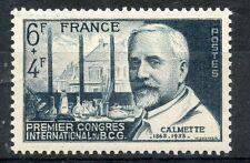STAMP / TIMBRE FRANCE NEUF N° 814 ** CELEBRITE // CALMETTE