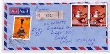 XX229 1979 BHUTAN *Lhuntse* Registered Airmail Cover TEA-POT ANTIQUITIES BELL