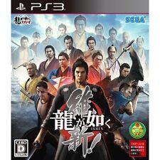 Yakuza Ishin (Ryu ga Gotoku Ishin), Sony PlayStation 3 PS3 - Japanese Version