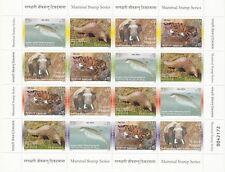 NEPAL POSTAGE STAMPS ANIMAL MAMMAL SERIES 2005