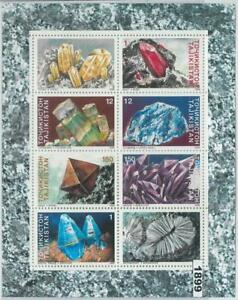 1899 - TAJIKISTAN, 1998 MINIATURE SHEET: Minerals, Rocks, Stones, Geology