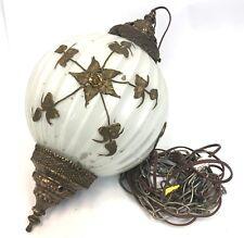 "Antique 18"" Brass Gilded Rose Clouded Glass Hanging Globe Pendant Light Fixture"