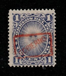 Peru Scott O2 Official Stamp 1 ct Sun God of the Incas Overprint in red MHR