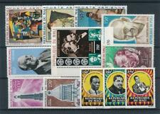 [309339] Mali good lot of Airmail stamps very fine MH