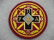 .Ukraine Ukrainian Insurgent Army patch,Canada,ww2