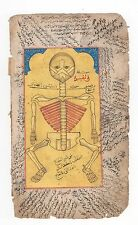 ANTIQUE OTTOMAN TURKISH MEDICAL DOCTOR HANDMADE MANUSCRIPT ISLAMIC ART HUMANBODY