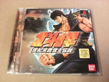 Videogame Hokuto no Ken Fist of the North Star NTSC-J PSX PS1 PSONE NEW