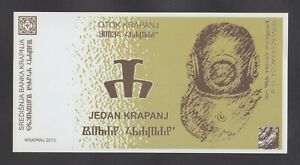 CROATIA  1 Krapanj 2013  UNC   private issue - Only 100 pieces was printed  RARE