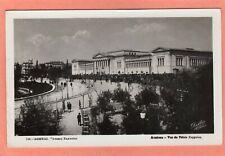 More details for athens athenes palace palais zeppeion rp pc unused aj672