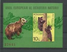 Roumanie BF** MNH  141a  C=60 €  ours bear oso