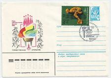 NATATION ENVELOPPE TIMBREE 1°JOUR des JEUX OLYMPIQUES DE  MOSCOU 1980