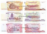 Cambodia 50 + 100 + 500 Riels Set of Banknotes 3 PCS UNC