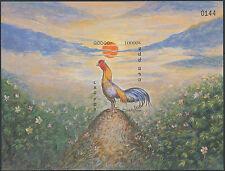 LAOS Bloc N°155** Bf  Non dentelé Oiseau Coq 2001, Cockfighting #1493 Imperf MNH