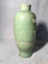 A Chinese Longquan Celadon Vase Ming Dynasty 明龙泉窑瓷瓶
