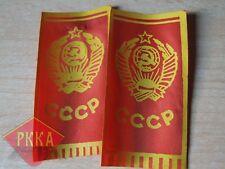 2 St. Parade Streifen Band Ribbon Demonstration Sowjetunion Lenin UdSSR 1 Mai
