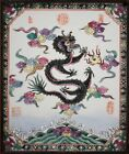 Fine Chinese Painted Porcelain Plaque  Dragon Motif w  Clouds  Signed   Beauty