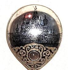 russischer Silber 84 Niello Löffel Moskau 1874