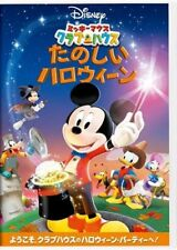 DISNEY-MICKEY MOUSE CLUBHOUSE / MICKEY'S TREAT-JAPAN DVD D73