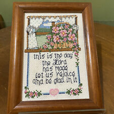 "Vintage 1970-80s Finished Needlework Sampler ""This is the day..."" Wood Framed"