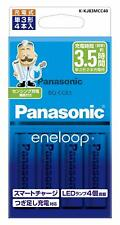 Panasonic eneloop charger set AA rechargeable 4 battery JAPAN OFFICIAL IMPORT