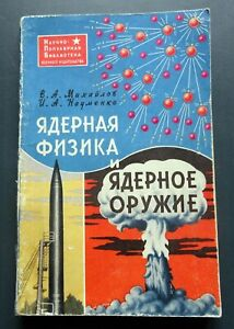 1966 Nuclear Physics Weapons Military Army Russian Soviet Vintage Book Manual