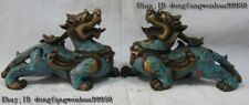 Chinese Pure Bronze Wire Inlay Cloisonne Enamel Pi Xiu Lion Foo Dog Beast Pair
