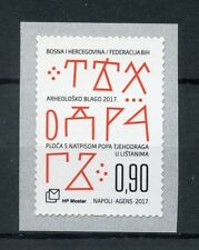 Bosnia & Herzegovina 2017 MNH Archeological Treasure Tombstone 1v SA Coil Stamps