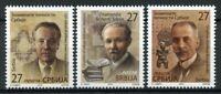 Serbia Famous People Stamps 2019 MNH Miloje Vasic Aleksandar Deroko 3v Set