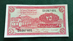 CURRENCY BOARD SUDAN 1956 ISSUE 25 PIASTRES BANKNOTE CRISP AU.RARE.Pick#1a.