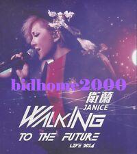 Janice Vidal 衛蘭 - Walking To The Future Live 2014 2CD (New‧Sealed) Aarif Lee 李治廷