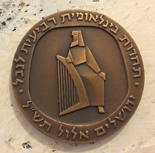 ISRAEL,1970,4th HARP COMPETITION,OFFICIAL AWARD,BRONZE MEDAL,59 MM,100 GR.