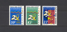 PNG 1995 20th Anniv Independence/Map 3v set (n18879)