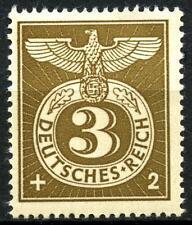 Military Air Mail MNH - German Rare Nazi stamp WWII Germany Swastika War Eagle