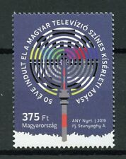Hungary 2019 MNH Colour Television TV Transmission 50 Years 1v Set Stamps