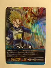 Dragon Ball Super Card Game Prism DB-901-II Version Vending Machine
