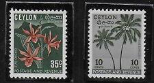 CEYLON   1951   Flowers    MNH-VF  #  Mich. lot