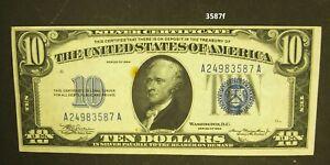 Nice U.S. $20 Blue shield Silver Certificate