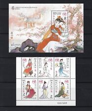 China Macau Macao 1999 Dream of Red Mansion I stamps set 紅樓夢 I B
