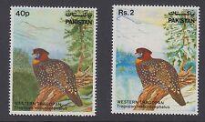 BIRDS: 1981 PAKISTAN Tragopan set   SG572-3