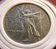 1975-1988 USSR WWII LADY VICTORY Rouble 31mm XF w Locking Holder. CuNiZinc comp