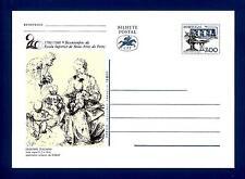 PORTUGAL - PORTOGALLO - Cart. Post. - 1981 - 7.00 E -II cent. sc.belle arti PORT
