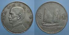 CINA 1 DOLLARO 1934/23° REPUBBLICA qFDC