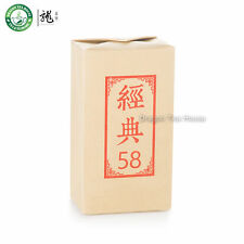 Premium Classical 58 Dianhong Dian Hong Yunnan Black Tea Golden Needle 180g